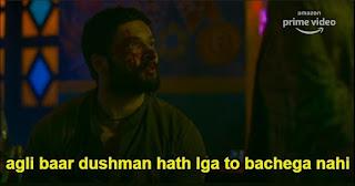Agli baar dushman hath laga to bachega nahi | faizal ali as guddu bhaiya | Mirzapur 2 Meme Templates (from Mirzapur 2 trailer)