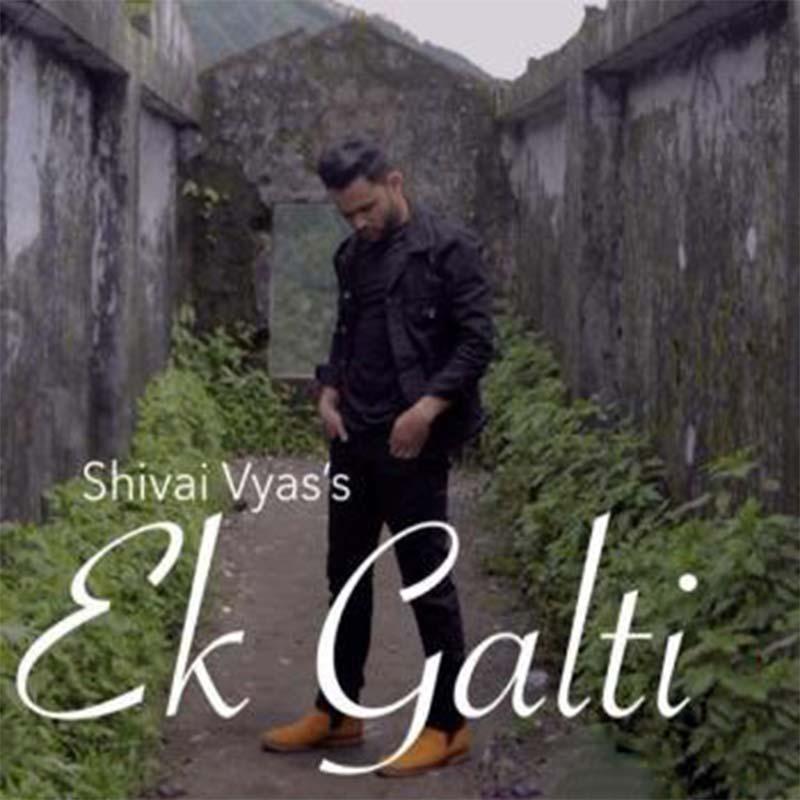 Ha Ho Gayi Galti Mujhse Lyrics in Hindi