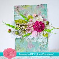 http://craftstoryru.blogspot.ru/search/label/%D0%97%D0%B0%D0%B4%D0%B0%D0%BD%D0%B8%D0%B5%20%E2%84%9649