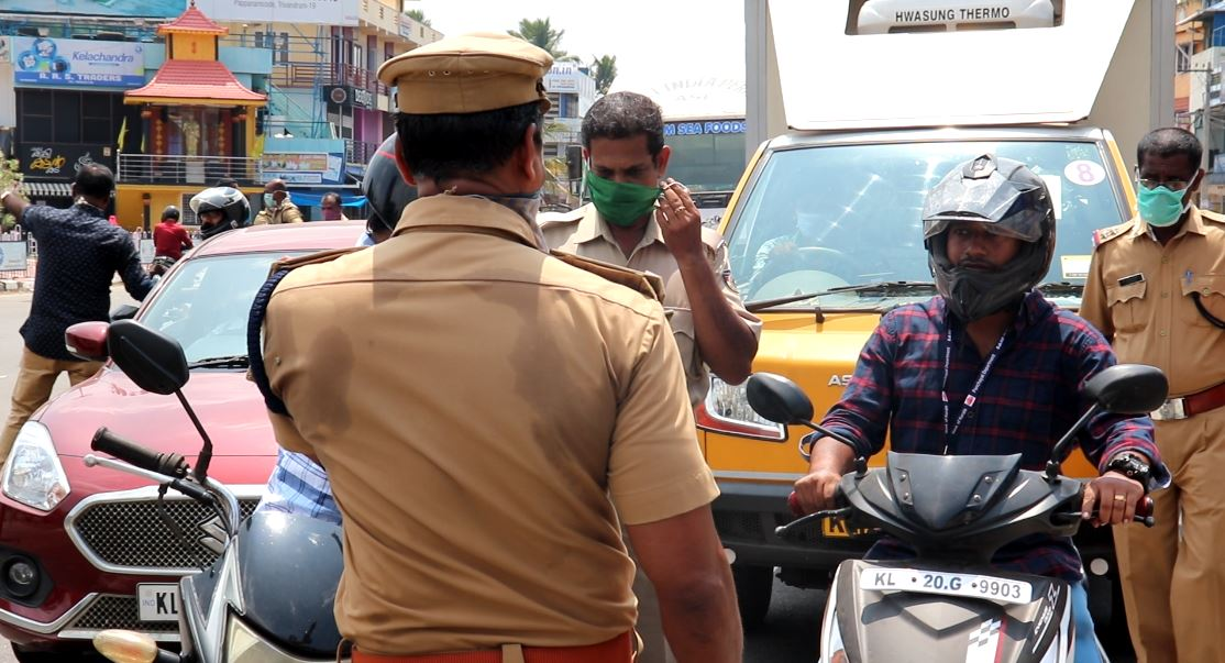 Doesn't marry, goes to see astrologer The young man in front of the police on lockdown day knows what happened,www.thekeralatimes.com