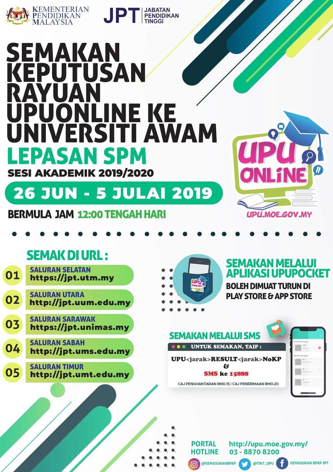 Semakan Keputusan Rayuan Upu 2020 Online Lepasan Spm Stpm Cute766