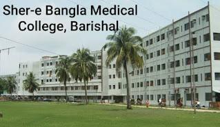 Sher e Bangla medical College Barishal doctor list