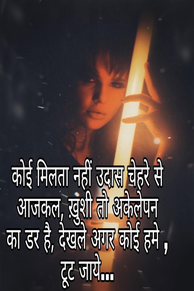 Hindi Dps For status | Dps for status