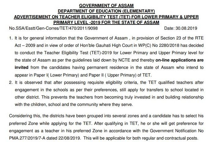 Assam TET 2019 Official Advertisement-Online Apply [Link