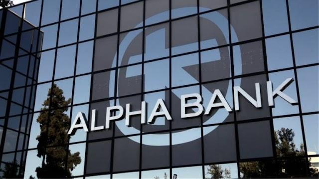 Alpha Bank: Κέρδη μετά από φόρους 130,4 εκατ. στο εννεάμηνο 2020