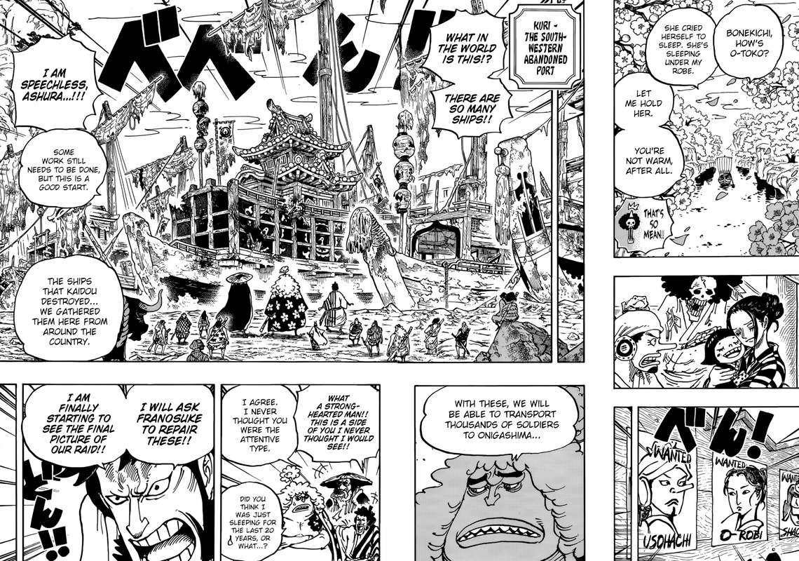 One Piece Manga Chapter 951 - Image 012