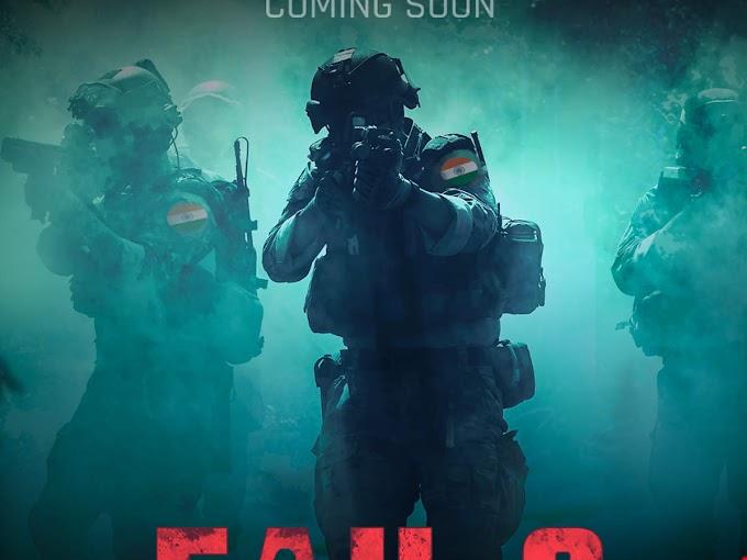 Details About FAU G