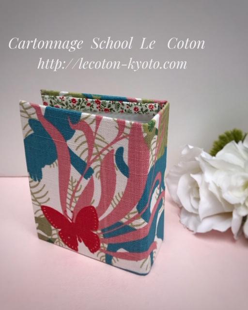 カルトナージュ教室:カードホルダー