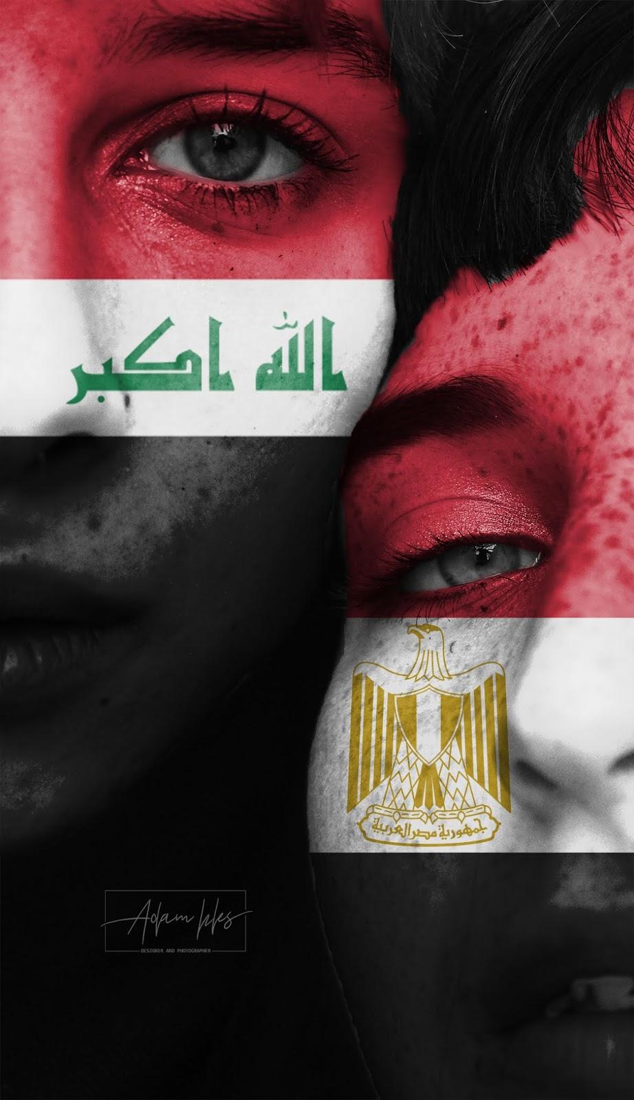 العراق ومصر