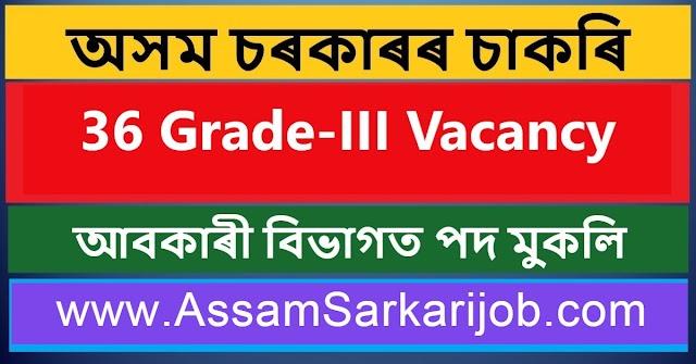 Excise Department, Assam Recruitment 2020 : Apply Online For 36 Grade-III Vacancy