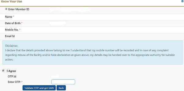 Moneypitara: How to get your UAN number of EPF through PF