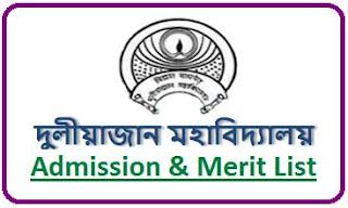 Duliajan College Merit List