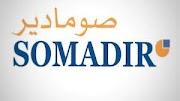 شركة صومادير SOMADIR باغى توظف في بزاف المناصب والمدن