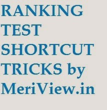 ranking test in reasoning shortcut tricks