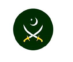 Latest Jobs in Pakistan Army Fixed Communication  Signal  Company Pakistan