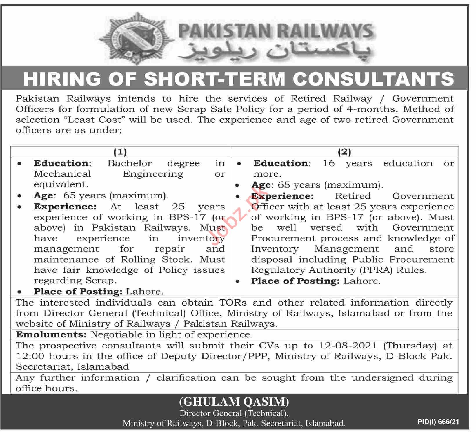 Jobs in Ministry of Railways