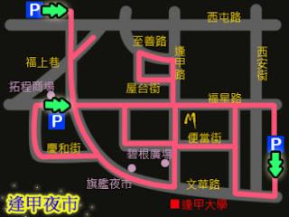 臺灣逢甲夜市入口Taiwan's Feng Chia night market entrance: 公車資訊