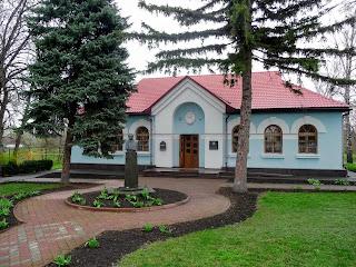 Великие Сорочинцы. Литературно-мемориальный музей Н. В. Гоголя