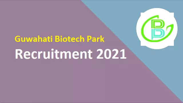 Guwahati Biotech Park Recruitment 2021