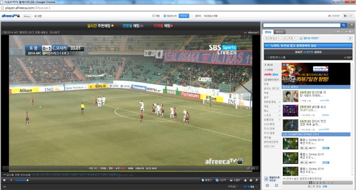 DIRETTA Calcio Atalanta Napoli Streaming Rojadirecta Inter Roma Gratis. Partite da Vedere in TV. Oggi Cagliari Milan
