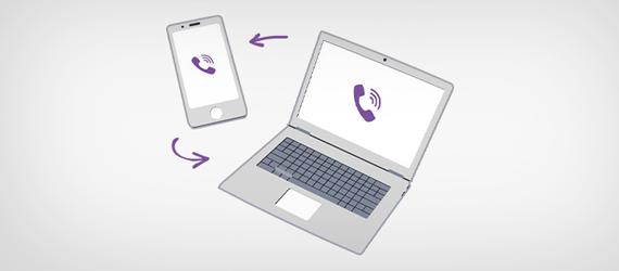 تطيق فيبر (Viber) أصبح متاحا للوندوز 8 و التحميل مجاني