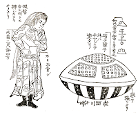 Japanese ancient UFO in artwork.
