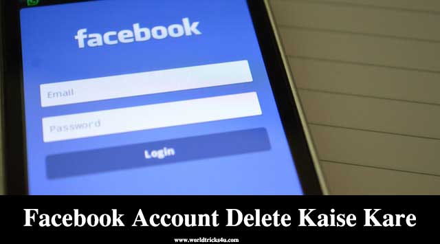 Facebook Account Delete Kaise Kare In Hindi - 2020 Tips