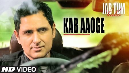Kab Aaoge JAB TUM KAHO Mohit Chauhan New Hindi Songs 2016 Parvin Dabas Ambalika Shirin Guha