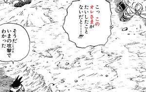 Panel saying こっ この オレさまが たいしたこと ないだと……!!!!そうだいまの攻撃で わかった from manga Dragon Ball