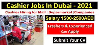 Cashier cum helper Required in Dubai | Any Nationality Can Apply