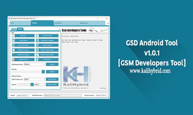 GSD Android Tool v1.0.1 Latest Version Free Download
