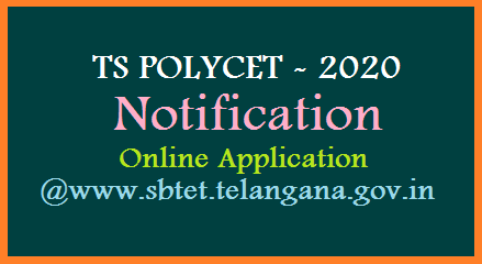 TS POLYCET Application Form Download Fee Dates Exam Date Download Hall Tickets Resulsts | Apply Online for Polytechnic Entrance Exam 2020 State Board of Technical Education of Telangana State Released | Apply Online for Polytechnic Common Entrance Test 2020 at http://sbtet.telangana.gov.in | Schedule for POLYCET 2020 | Important Dates to remember for TS Polytechnic Education | http://ploycetts.nic.in | Board od Technical Education, Telangana State has released Common Entrance Test Notification for the Year 2020 | Date of Examination for Ploytechnic Entrance Test | Download Hall Tickets for POLYCET 2020 | Results for Polytechnic Entrance Test 2020 | ts-polycet-2020-online-registration-sbtet-dtets-polycetts-telangana