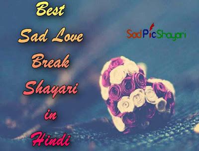 New Sad Status in Hindi with Photo