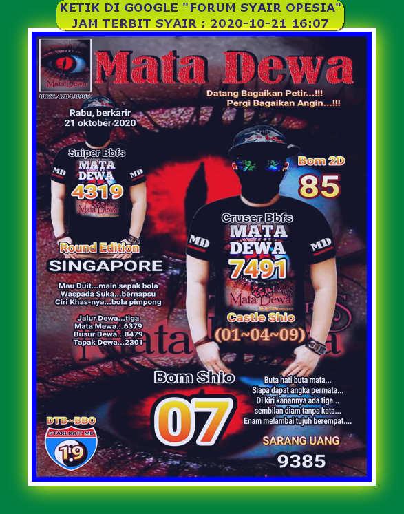 Kode syair Singapore Rabu 21 Oktober 2020 75