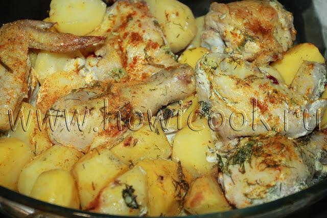 рецепт курицы в кефире с молодым картофелем с пошаговыми фото