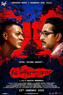 Dwitiyo Purush 2020 Bengali Movie 1080p WEB-DL 1.7GB