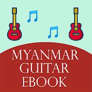 Myanmar Guitar Ebooks