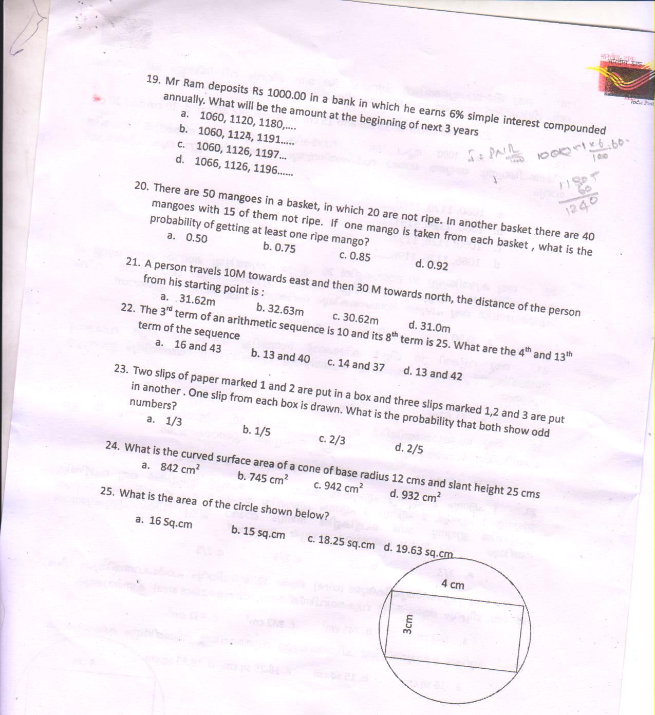 national fedaration of postal employees postman mts gr d eluru  postman mail guard limited departmental competitive examination question paper kerala circle