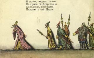 illjustracii-skazka-o-zolotom-petushke-hudozhnik-v-konashevich-9