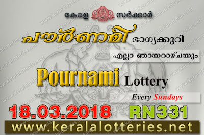 Kerala Lottery Results 18-Mar-2018 Pournami RN-331 Lottery Result-keralalotteries.net