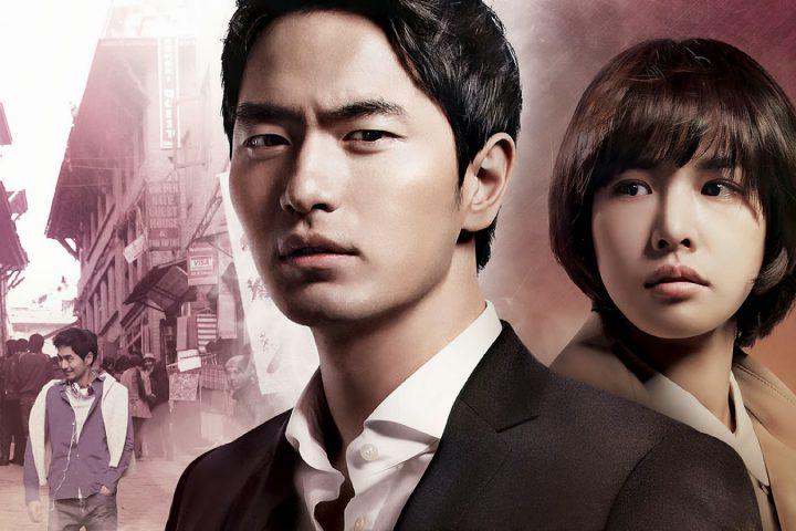 Download Drama Korea Nine: 9 Times Time Travel Batch Sub Indo