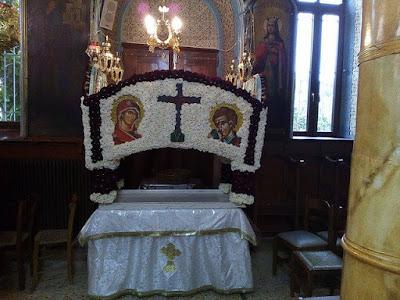 Άγιος Ιωάννης Πλωμάρι