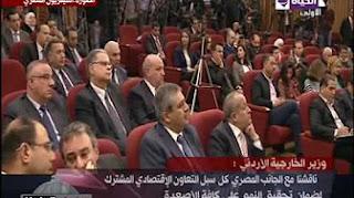 برنامج عين على البرلمان حلقة الأربعاء 8 -2 -2017