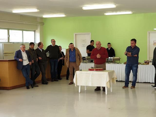 Κοπή πίτας του Αγροτικού Ελαιουργικού Συνεταιρισμού Στυλίδας
