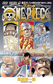 ワンピース コミックス 第58巻 表紙 | 尾田栄一郎(Oda Eiichiro) | ONE PIECE Volumes