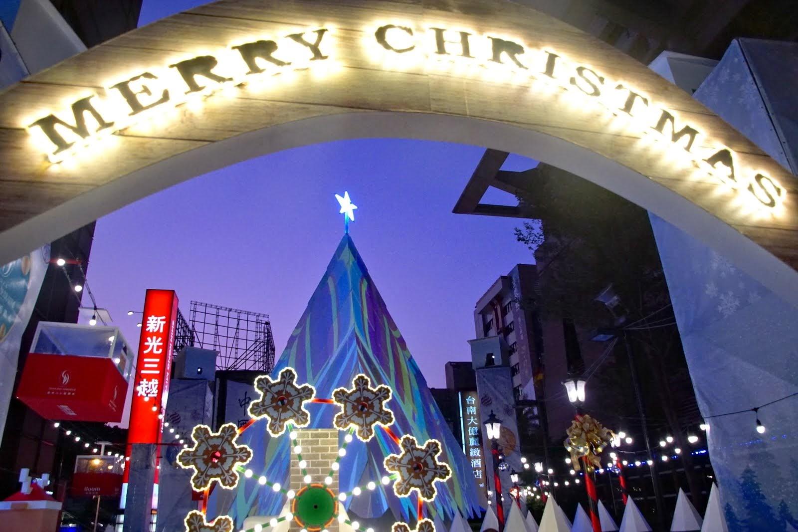 [活動] 2019台南聖誕活動第一波「光影耶誕|冬遊西門」 置身於北歐極地欣賞夢幻星空與冰川