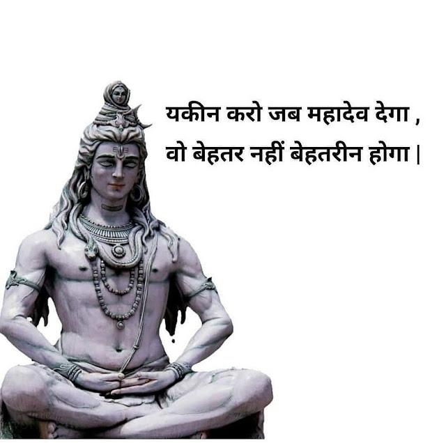 Happy Maha Shivaratri Images | Maha Shivaratri Images in Hindi