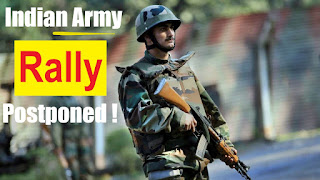 Indian Army Various Rally Date Postponed !