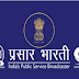 Prasar Bharati Recruitment 2019 :LD April 22, 2019