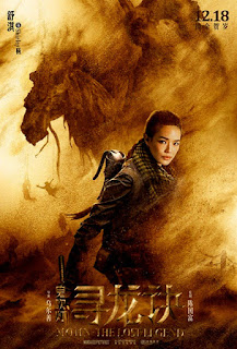 Film Mojin The Lost Legend (2015) Subtitle Indonesia